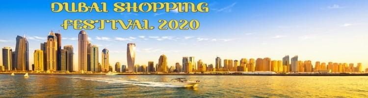 202 dubai shopping festival
